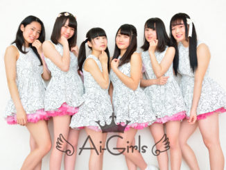 Ai-Girls_1