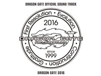 gragon_gate