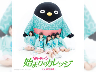 Wi-Fi-5_1st_single_JK_iTune2s