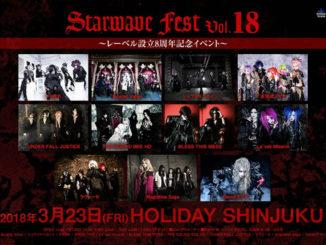 starwavefest