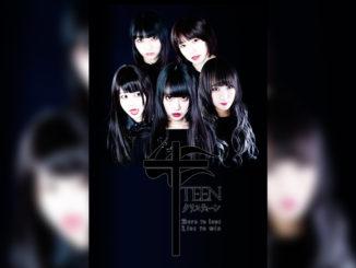 2月25日お披露目!黒服系ホラーパンク・アイドルユニット「XTEEN(クリスティーン)」