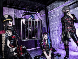 【DatuRΛ】5th Single CD『Civet』リリース!!New Visual&PV SPOT解禁!!