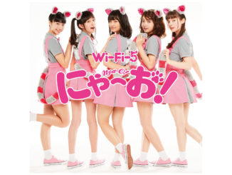 「ミスiD」出身のアイドルWi-Fi-5が担当するTVアニメ『こねこのチー ポンポンらー大旅行』の主題歌CD発売が決定!&ジャケットビジュアル公開!!