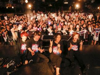 ピコが宣戦布告!!新曲も初披露する熱狂のライブが超満員の下北沢GARDENで行われた!!