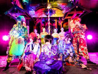 己龍、来年3月にシングル『閃光』の発売と新たな巡業を発表。千秋楽公演は5月6日、ZEPP TOKYO!! TOKYO DOME CITY HALLで行われた「転生輪廻」千秋楽公演の模様も報告!!
