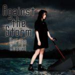 ジャケ写Againt the Storm