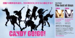 CANDY GO!GO!2CDPOP