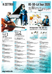 1911RESOLA_TOUR_B5