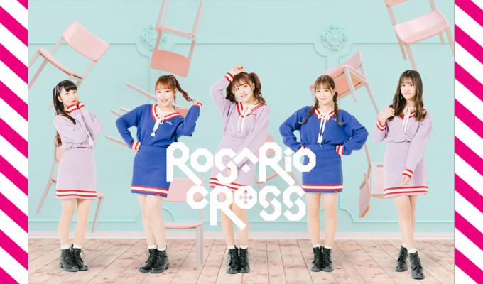 静岡を代表するアイドルグループROSARIO+CROSSに、17歳の新メンバーRenaが加入。お披露目ライブは3月20日!!