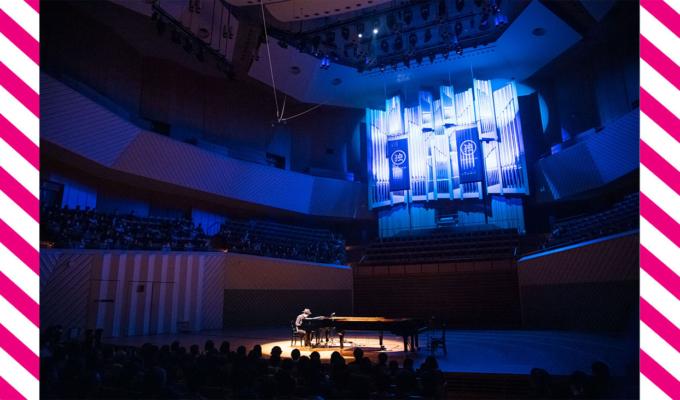 H ZETT M、バレンタインの夜に「ピアノ独演会」 スペシャルゲスト「まらしぃ」と千本桜の共演、 会場内圧倒的世界観に酔いしれる。 新たに3箇所(東京・愛知・北九州)の公演を発表!