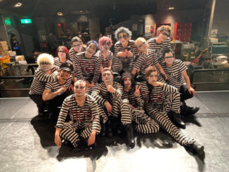生き逃げ、TSUTAYA O-WEST公演を無観客生ライブ配信で敢行!!彼らは画面の向こうの仲間たちに向かって叫んだ、「見せてやるよ、俺たちだけのユートピアを」と。