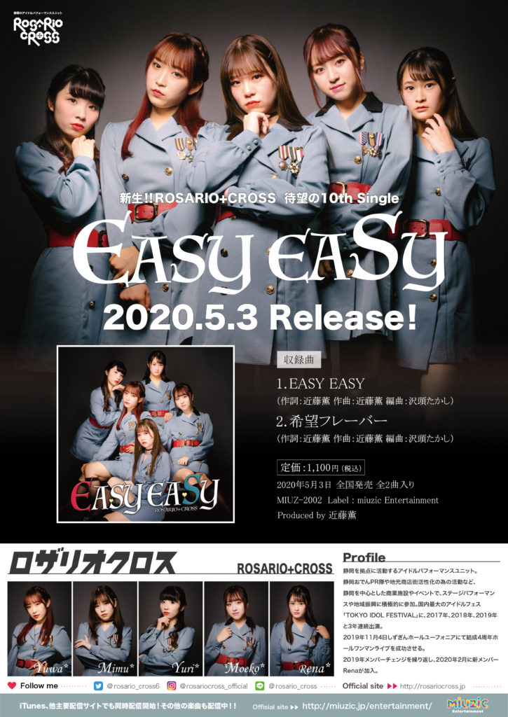 EASYEASY_A4 のコピー