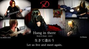2、D「Hang in there」メンバー写真