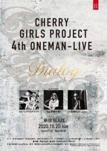 Cherry Girls Projectワンマンポスター画像