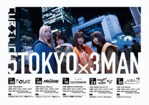 CUB_5tokyo3man_flyer_20201126-01
