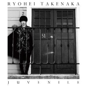 竹中凌平_Juvenile_COVER