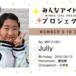 MIP_MembersCard_001NR