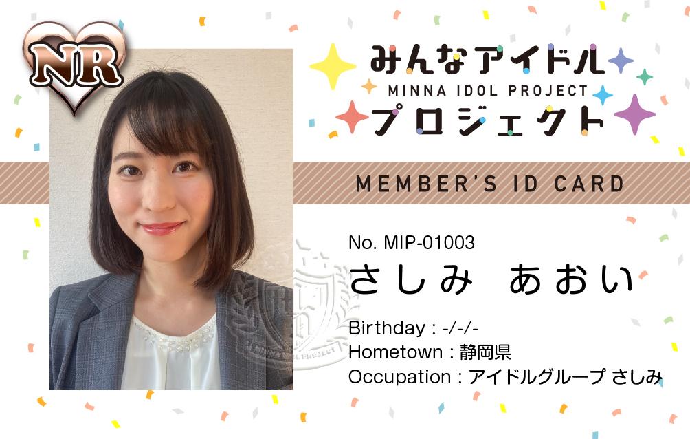 MIP_MembersCard_003NR