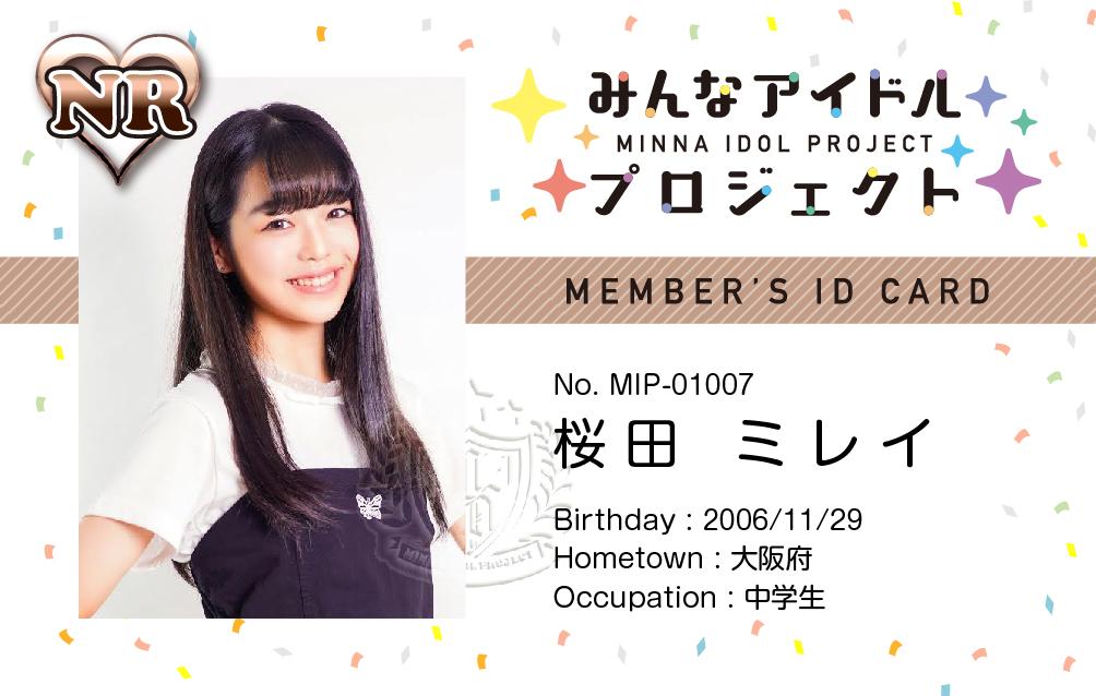 MIP_MembersCard_007NR