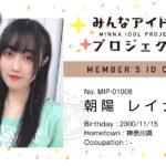 MIP_MembersCard_008NR