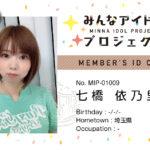MIP_MembersCard_009NR