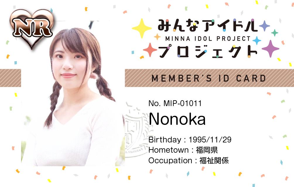 MIP_MembersCard_011NR