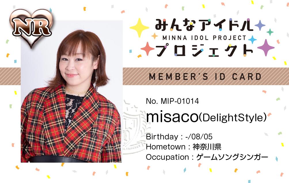 MIP_MembersCard_014NR
