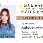 MIP_MembersCard_015NR