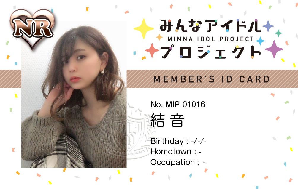 MIP_MembersCard_016NR