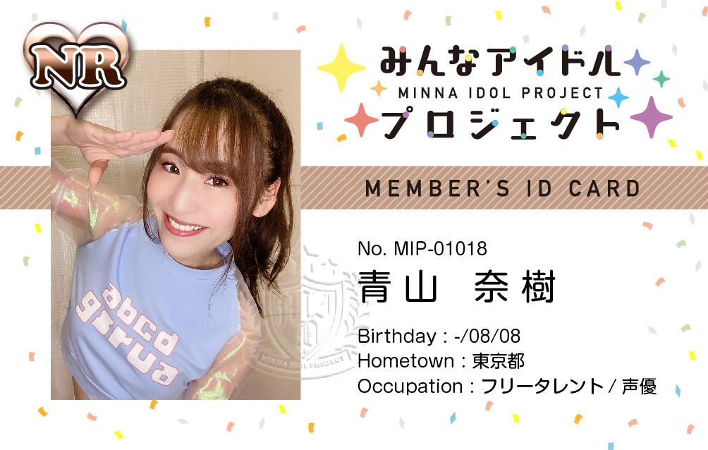 MIP_MembersCard_018NR