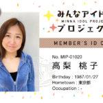 MIP_MembersCard_020NR