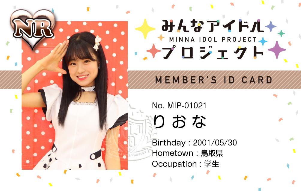 MIP_MembersCard_021NR