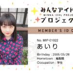 MIP_MembersCard_022NR
