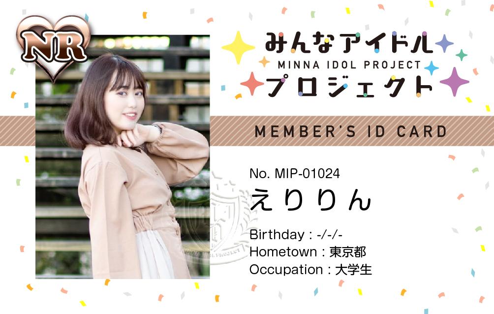 MIP_MembersCard_024NR