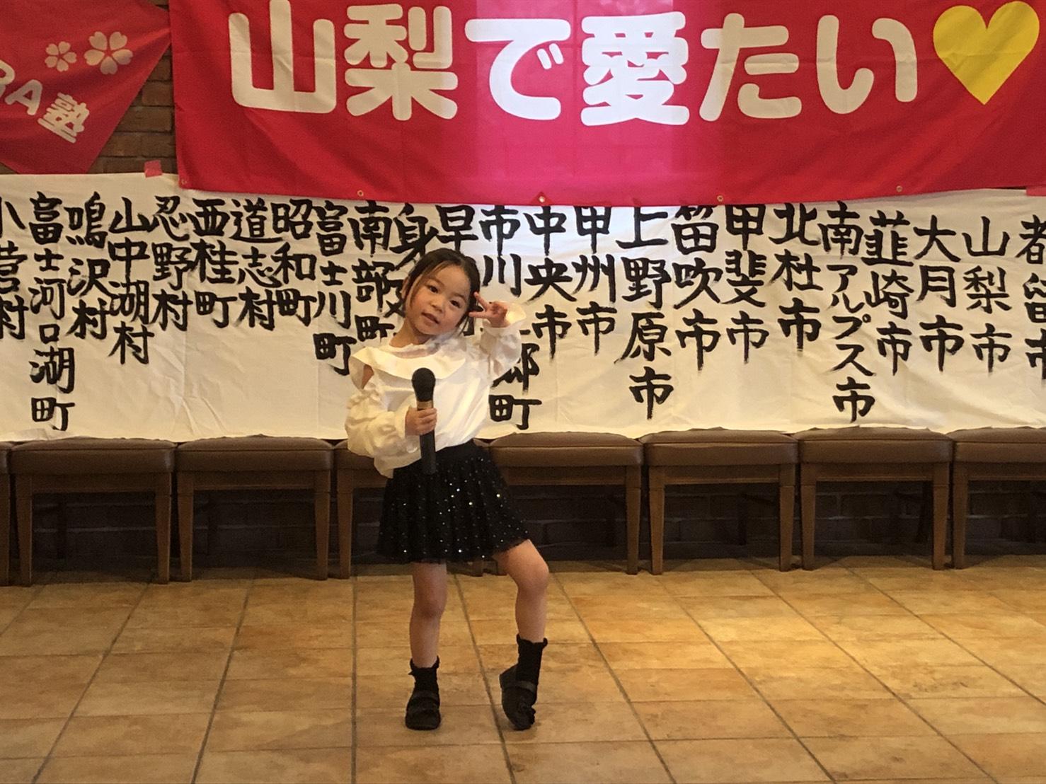 FUJISAKURA塾