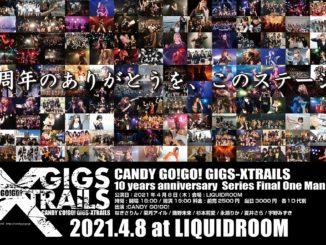 「CANDY GO!GO!~10years