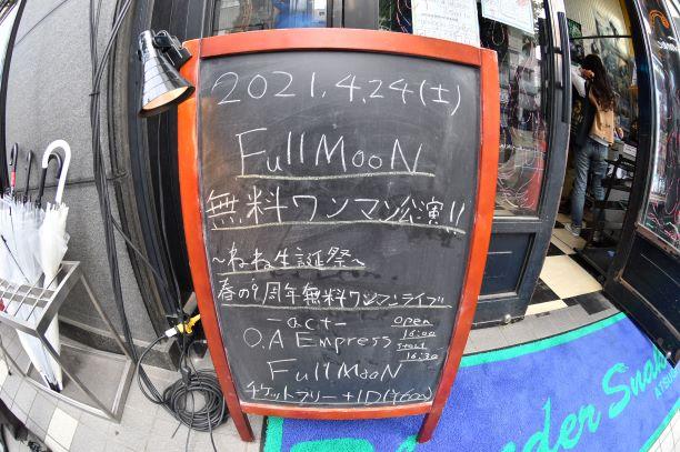 FullMooN