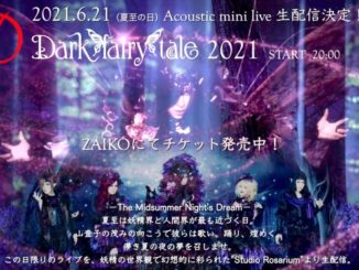Dark fairy tale 2021