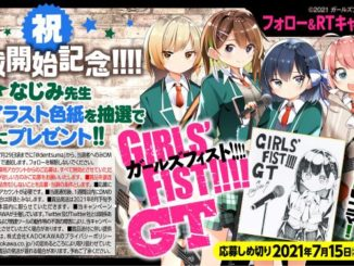 girls-f1st