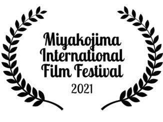 宮古島国際映画